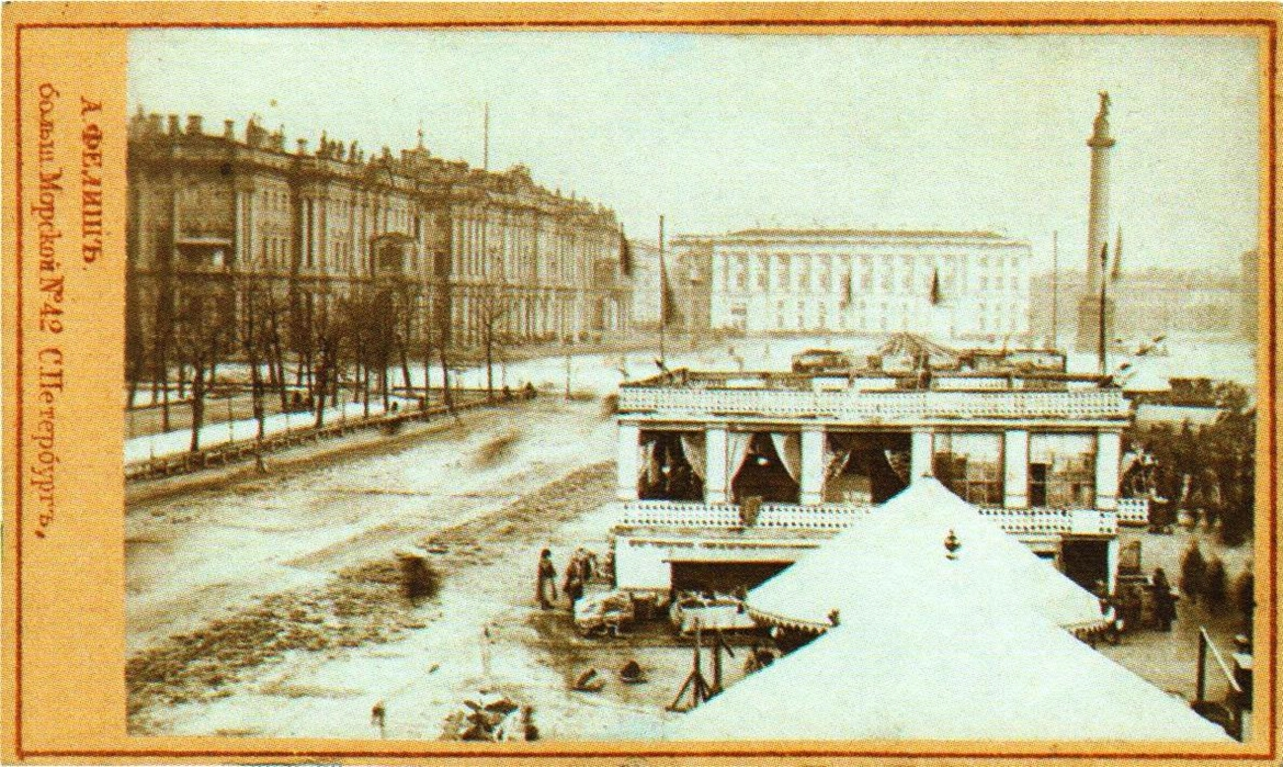 St. Petersburg and its surroundings in the old photos of albert Felicia 10
