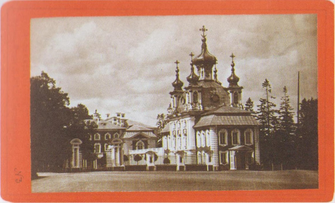 St. Petersburg and its surroundings in the old photos of albert Felicia 13