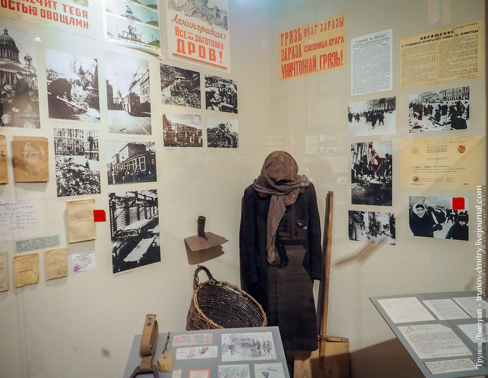 The Museum of the siege of Leningrad 05