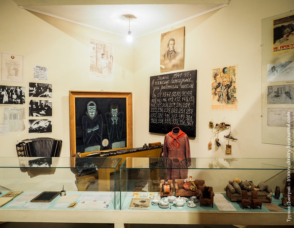 The Museum of the siege of Leningrad 06