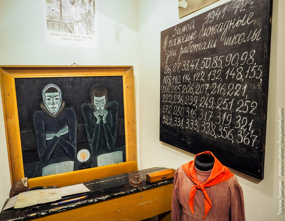The Museum of the siege of Leningrad 07