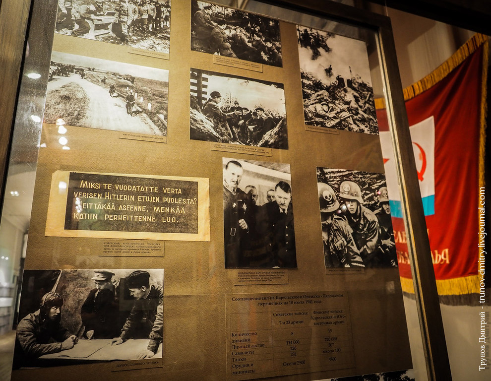 The Museum of the siege of Leningrad 15