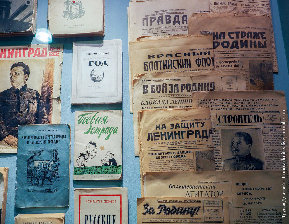 The Museum of the siege of Leningrad 18