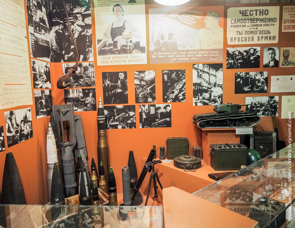 The Museum of the siege of Leningrad 23