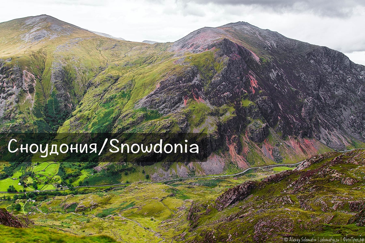 The Snowdonia. Ascent of the highest mountain South of the UK 01