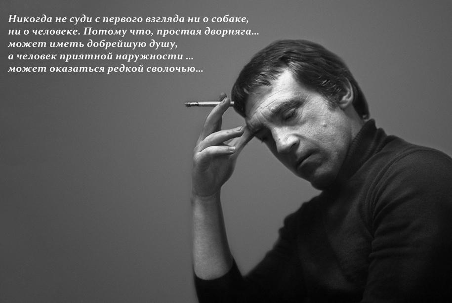 Vladimir Vysotsky 07