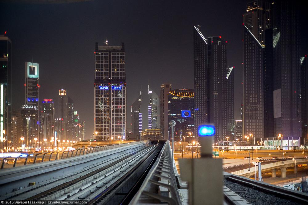 Что скрывается за лоском Дубая