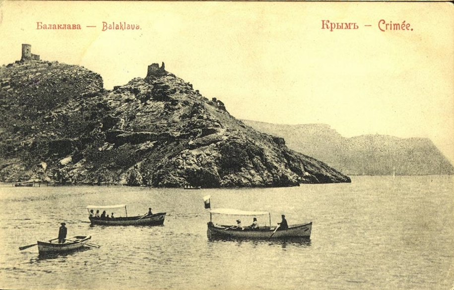 As traveled around the world and in the Crimea 100 years ago 07