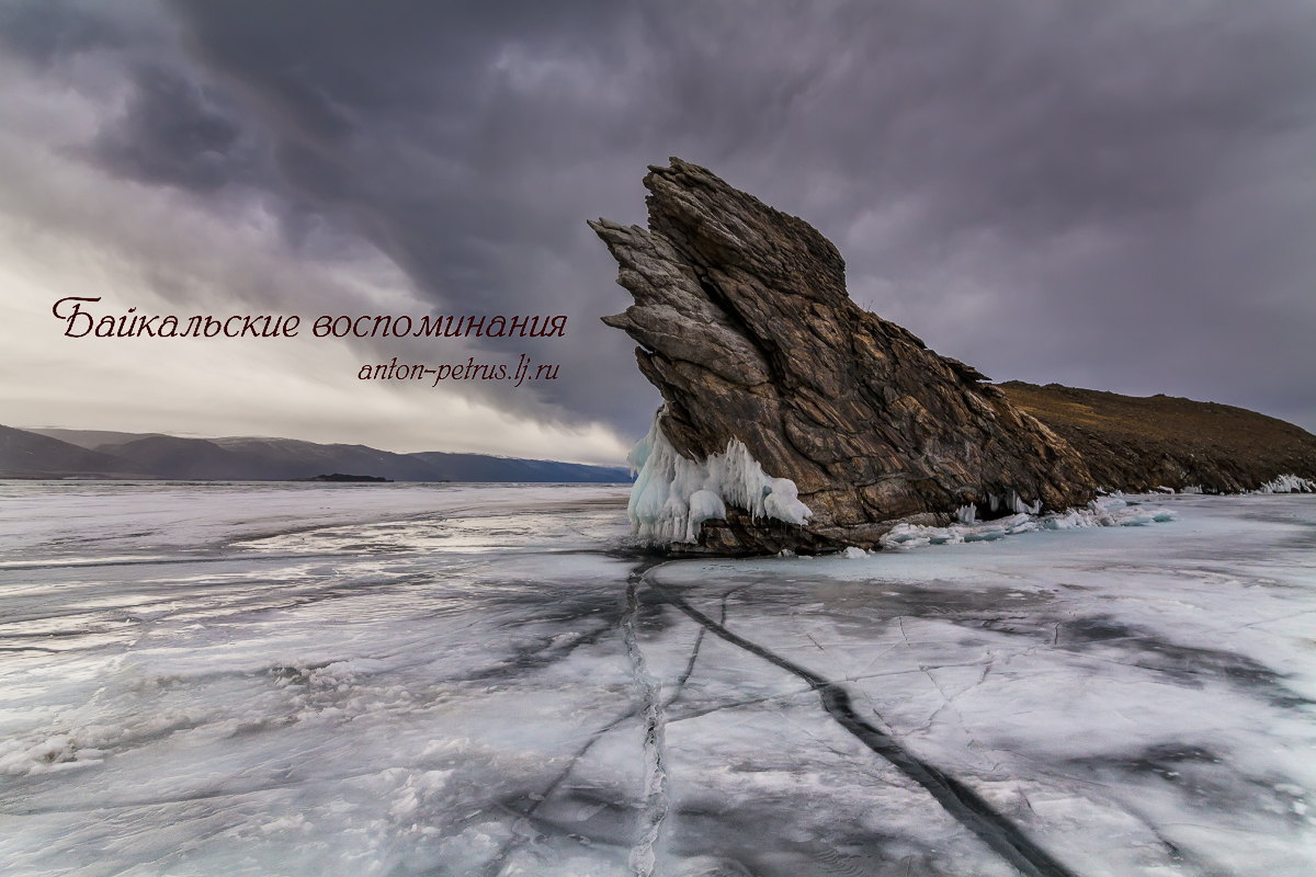 Baikal memories 01