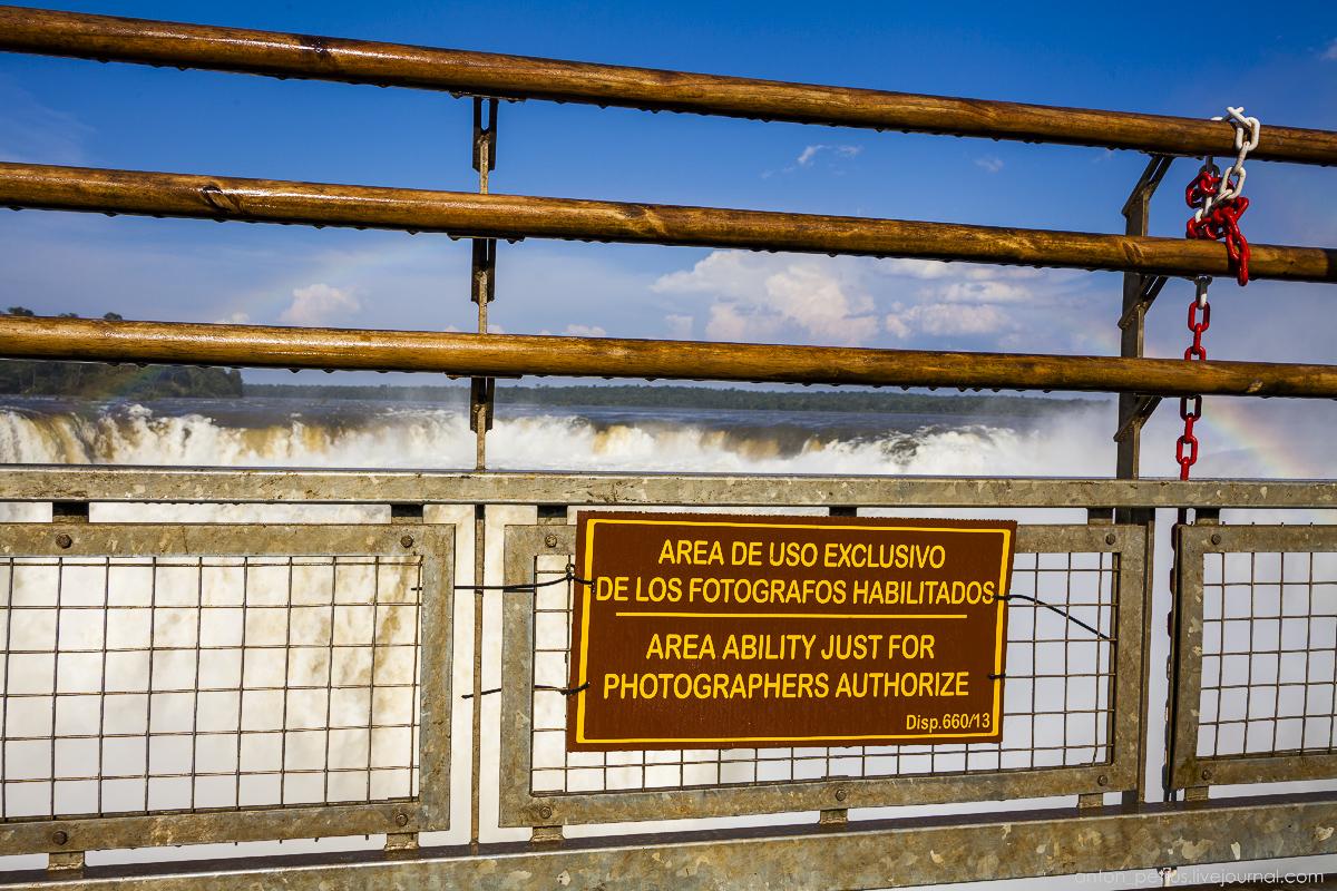 Big water - Iguazu falls 19