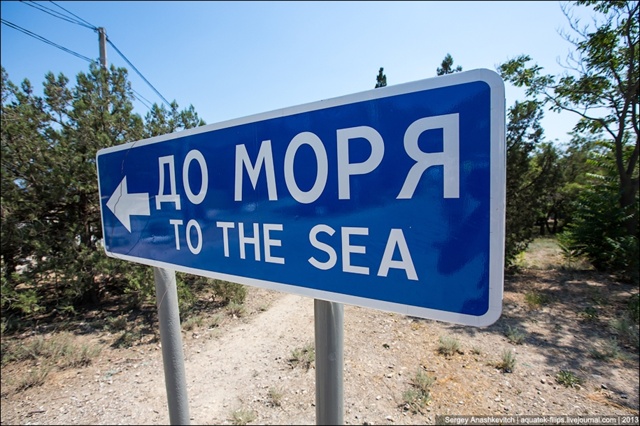 Crimea. To visit the largest in Europe coral reef 30