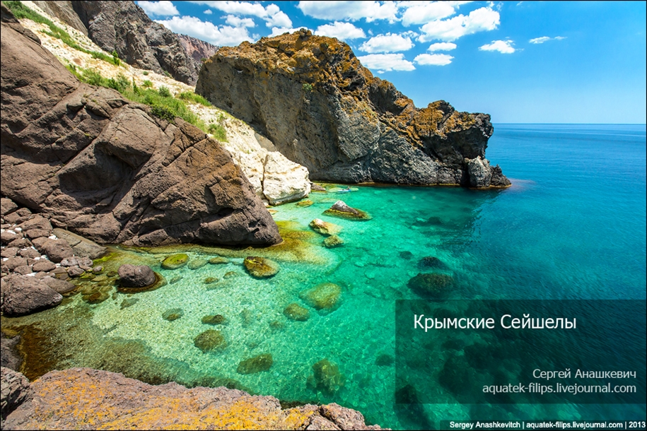 Crimean Seychelles 01