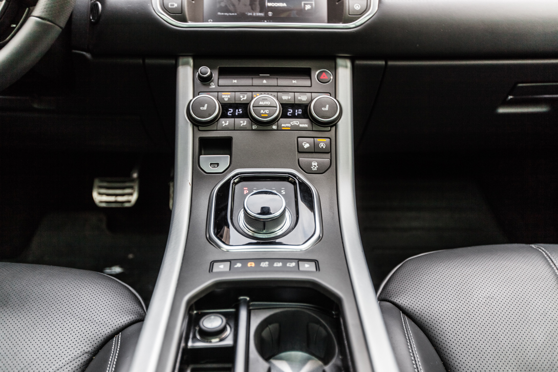 Range Rover Evoque 07