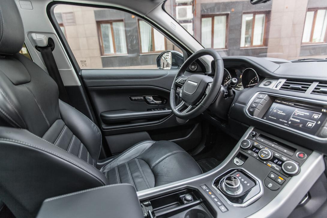 Range Rover Evoque 09