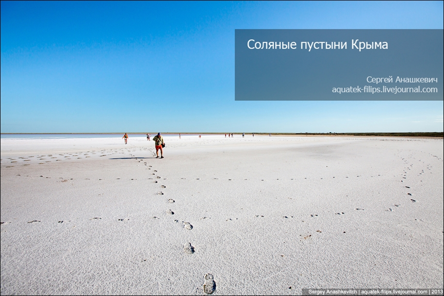Salt desert of Crimea 01