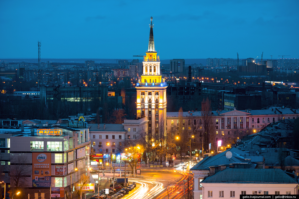 Voronezh from the height 01