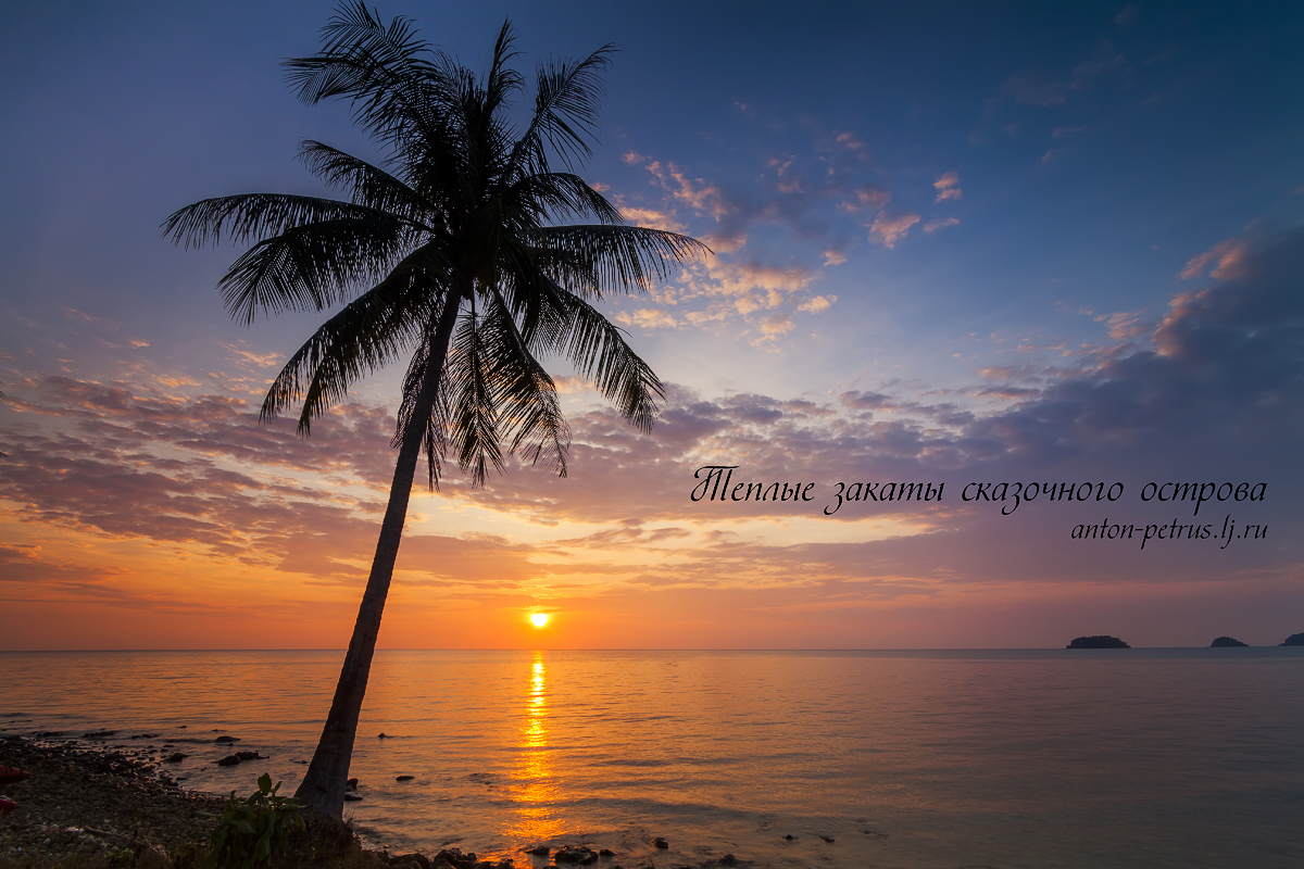 Warm fabulous sunsets of the island 01