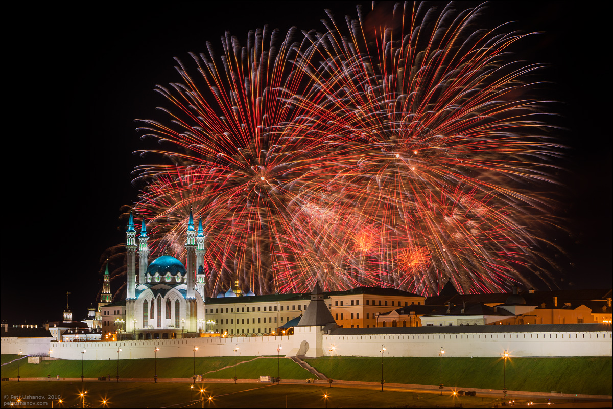 City day and Republic day in Kazan 01