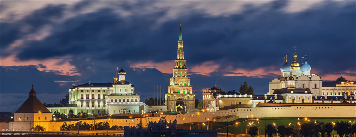 City day and Republic day in Kazan 07