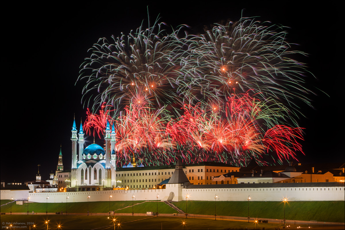 City day and Republic day in Kazan 12