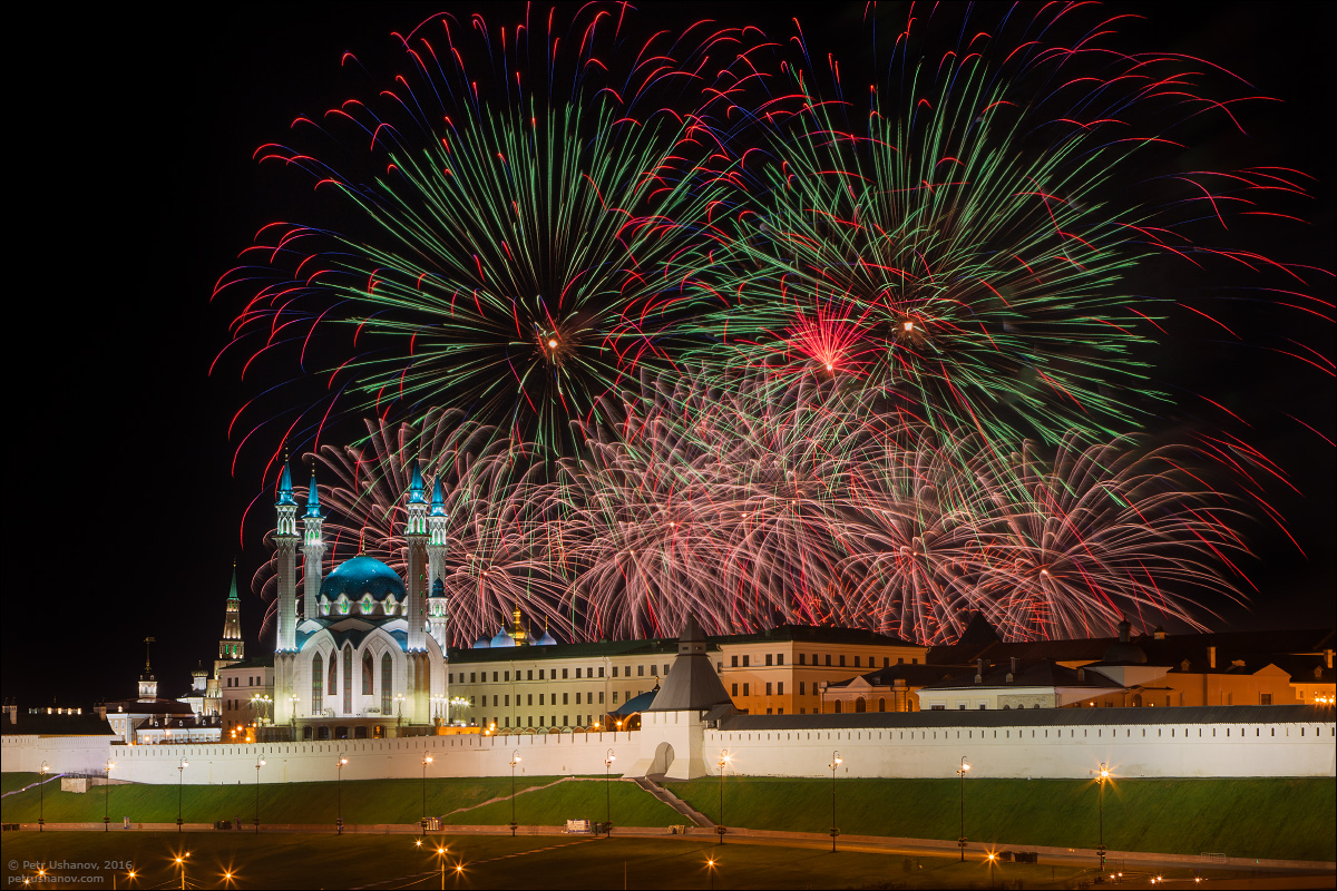 City day and Republic day in Kazan 14