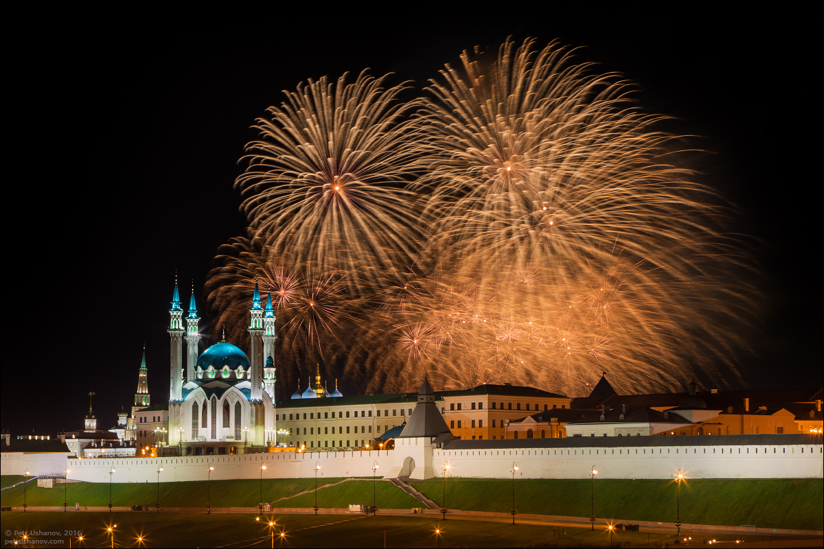 City day and Republic day in Kazan 17
