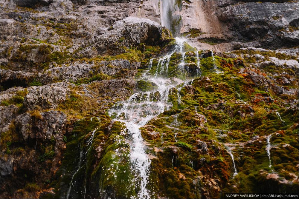 Of Adygea. Przejsciu waterfall 12