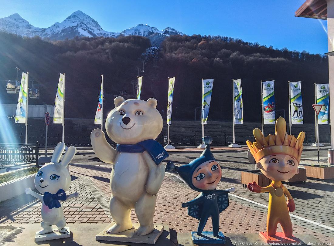 So bad break in Sochi 07