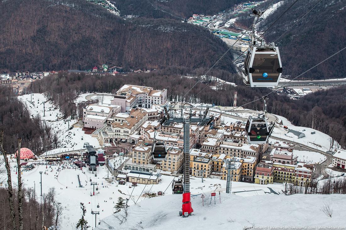 So bad break in Sochi 11