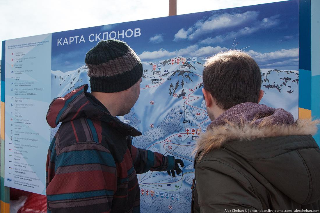 So bad break in Sochi 17