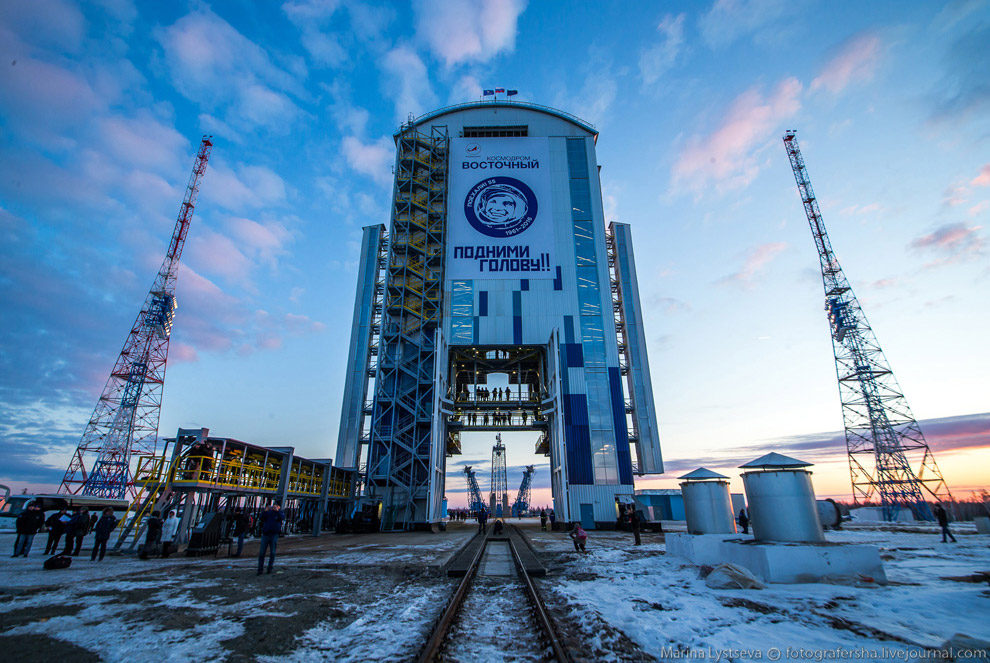 The Vostochny space centre first launch is ready 10