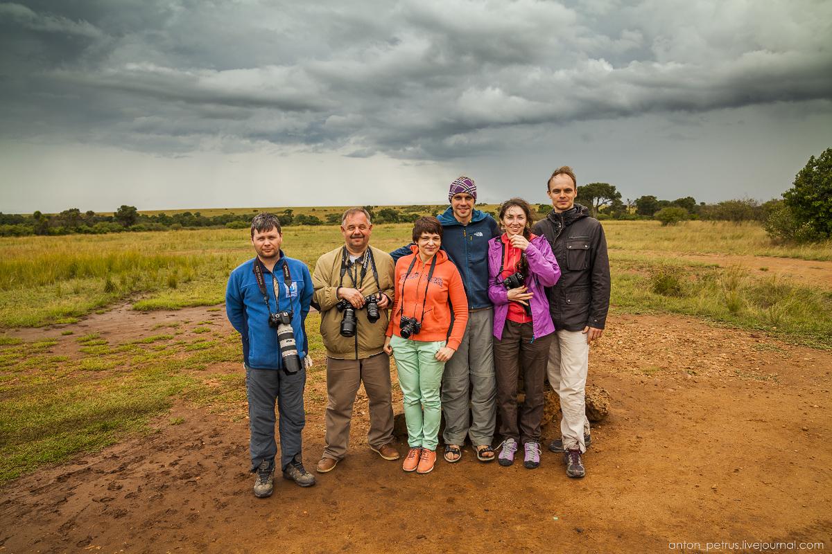Africa Alive. Park Masai Mara 16