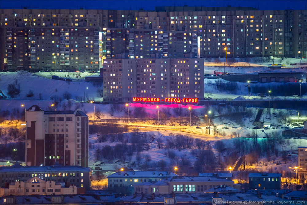 Beautiful Murmansk 37