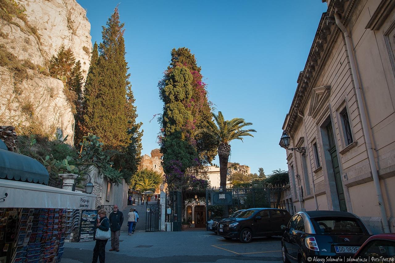 Belmond Grand Hotel Timeo. Taormina, Sicily 03