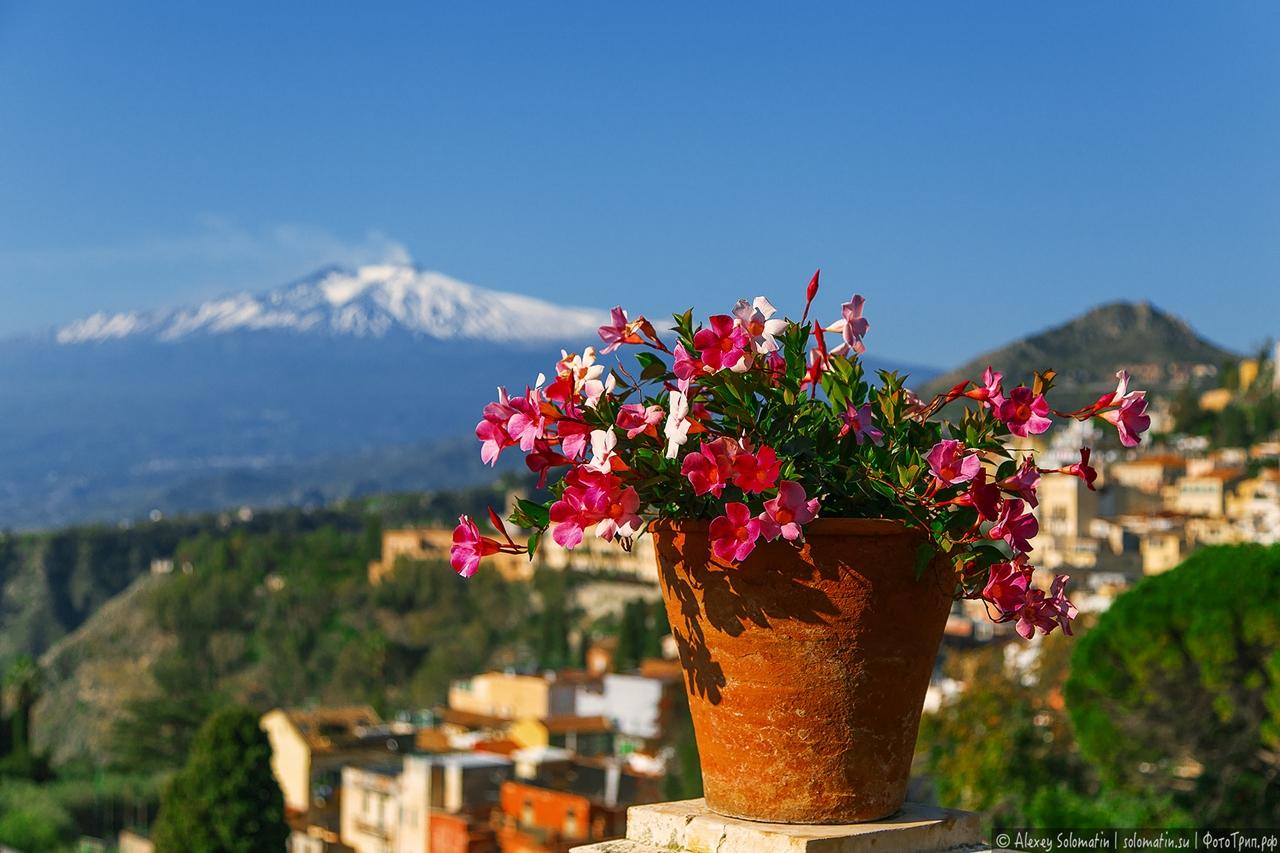 Belmond Grand Hotel Timeo. Taormina, Sicily 22