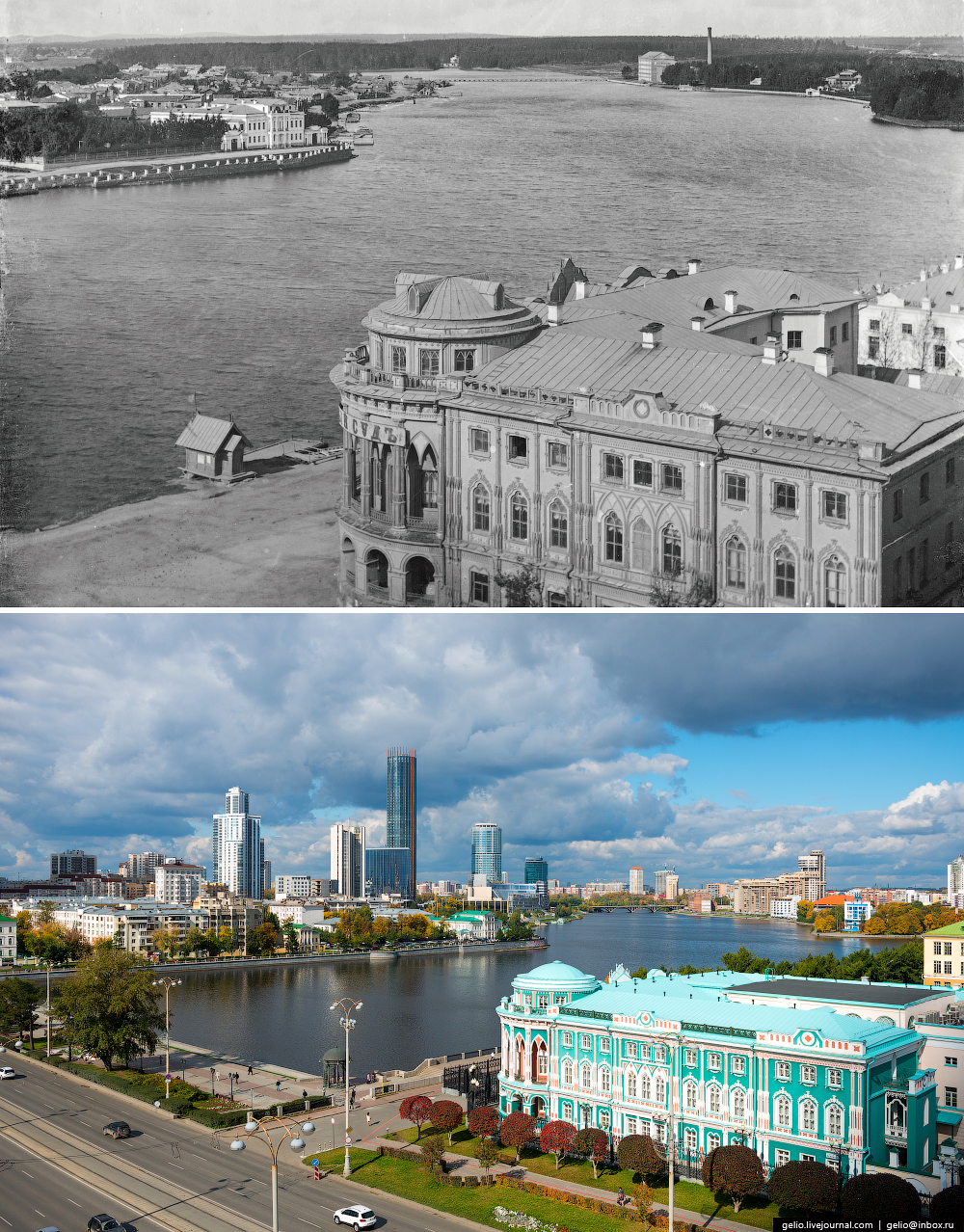 Ekaterinburg. Then and now 01