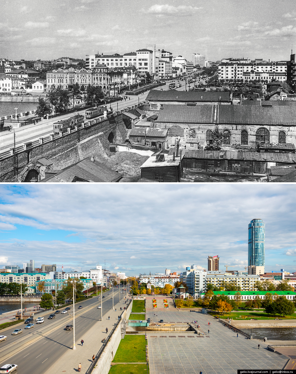 Ekaterinburg. Then and now 02