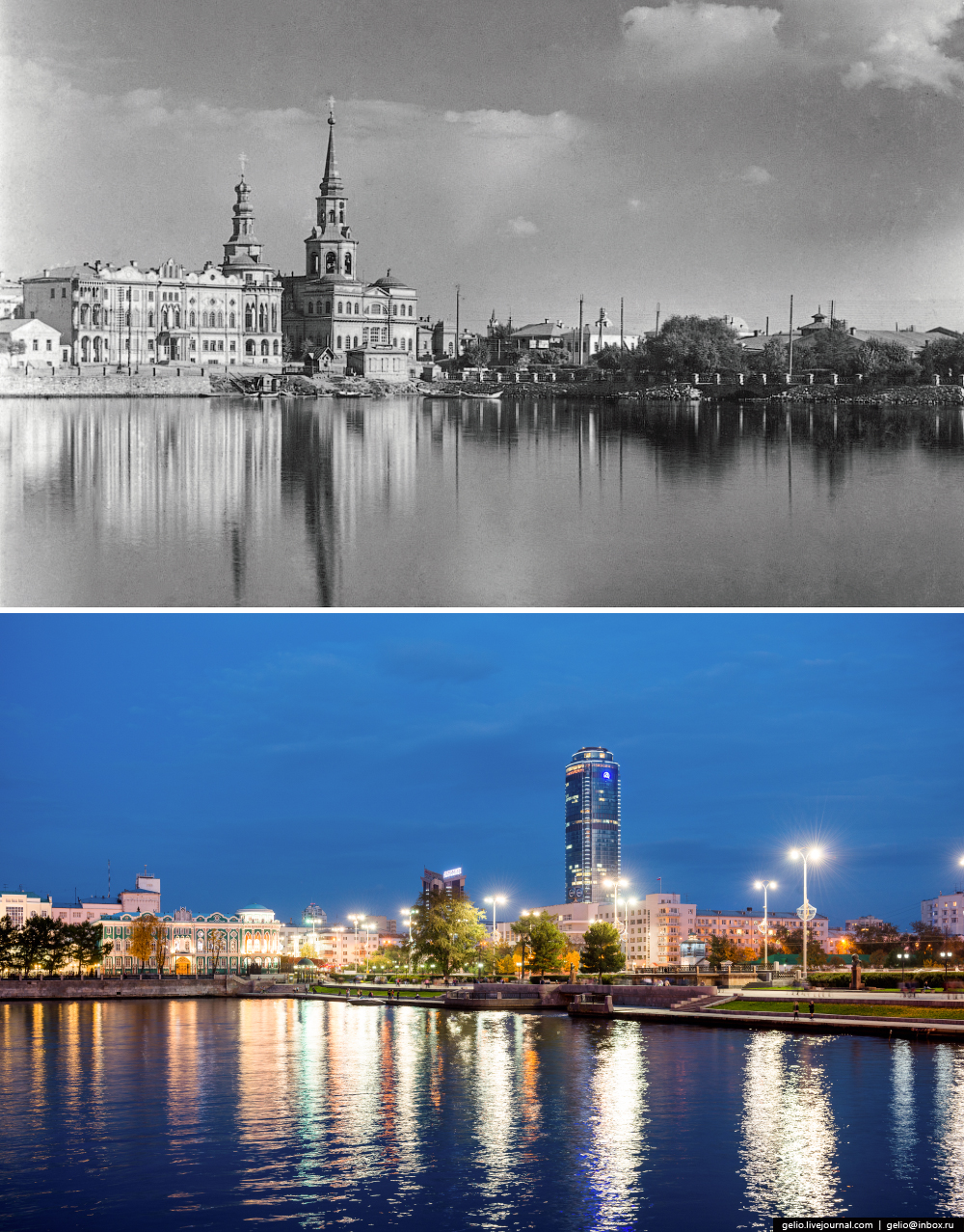 Ekaterinburg. Then and now 03