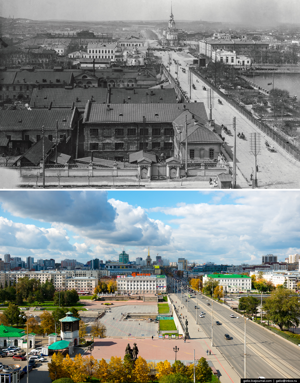 Ekaterinburg. Then and now 04