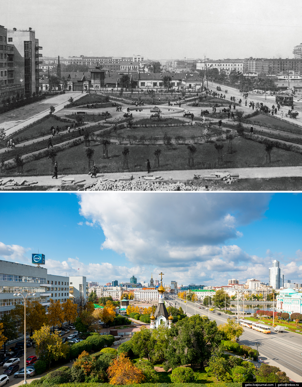 Ekaterinburg. Then and now 05