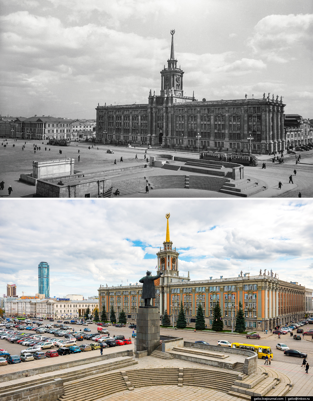 Ekaterinburg. Then and now 07