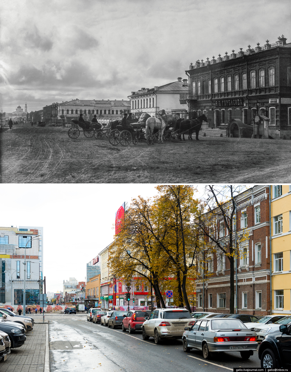 Ekaterinburg. Then and now 08
