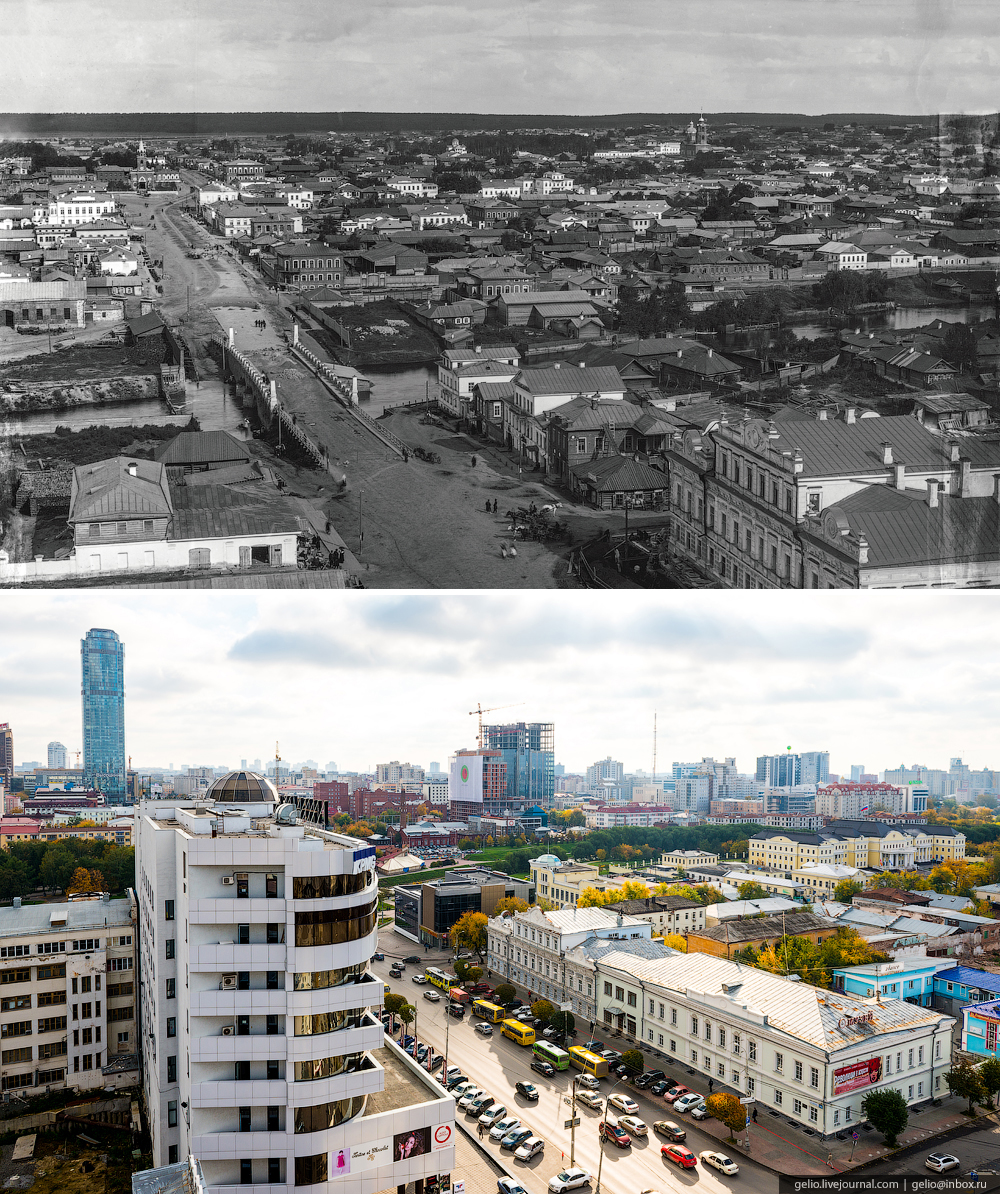 Ekaterinburg. Then and now 09
