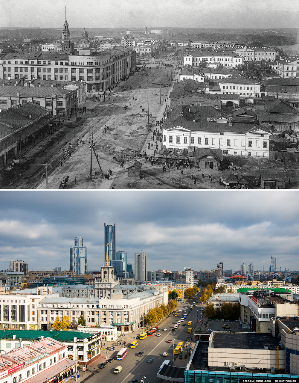 Ekaterinburg. Then and now 10