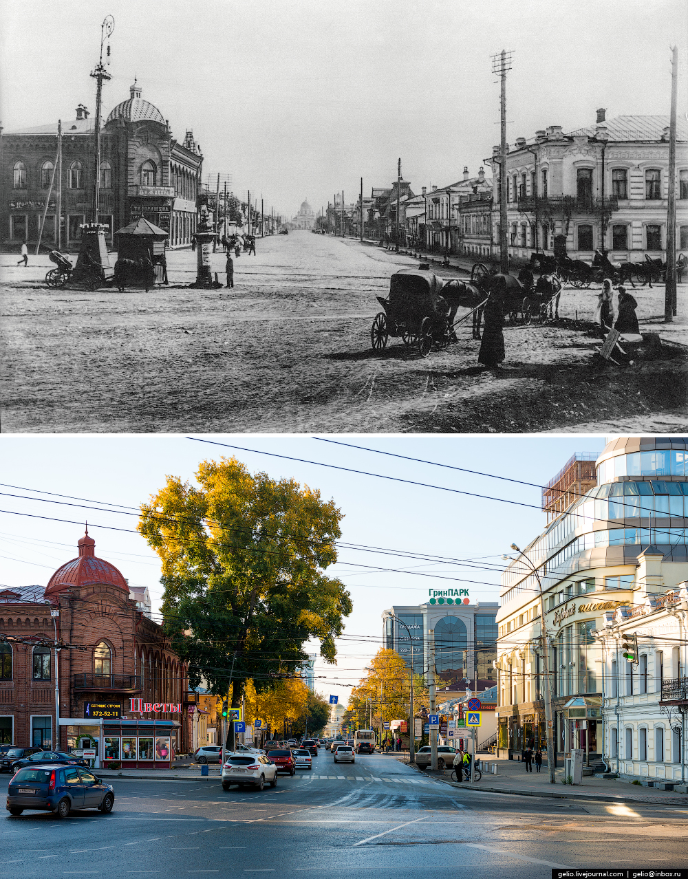 Ekaterinburg. Then and now 11