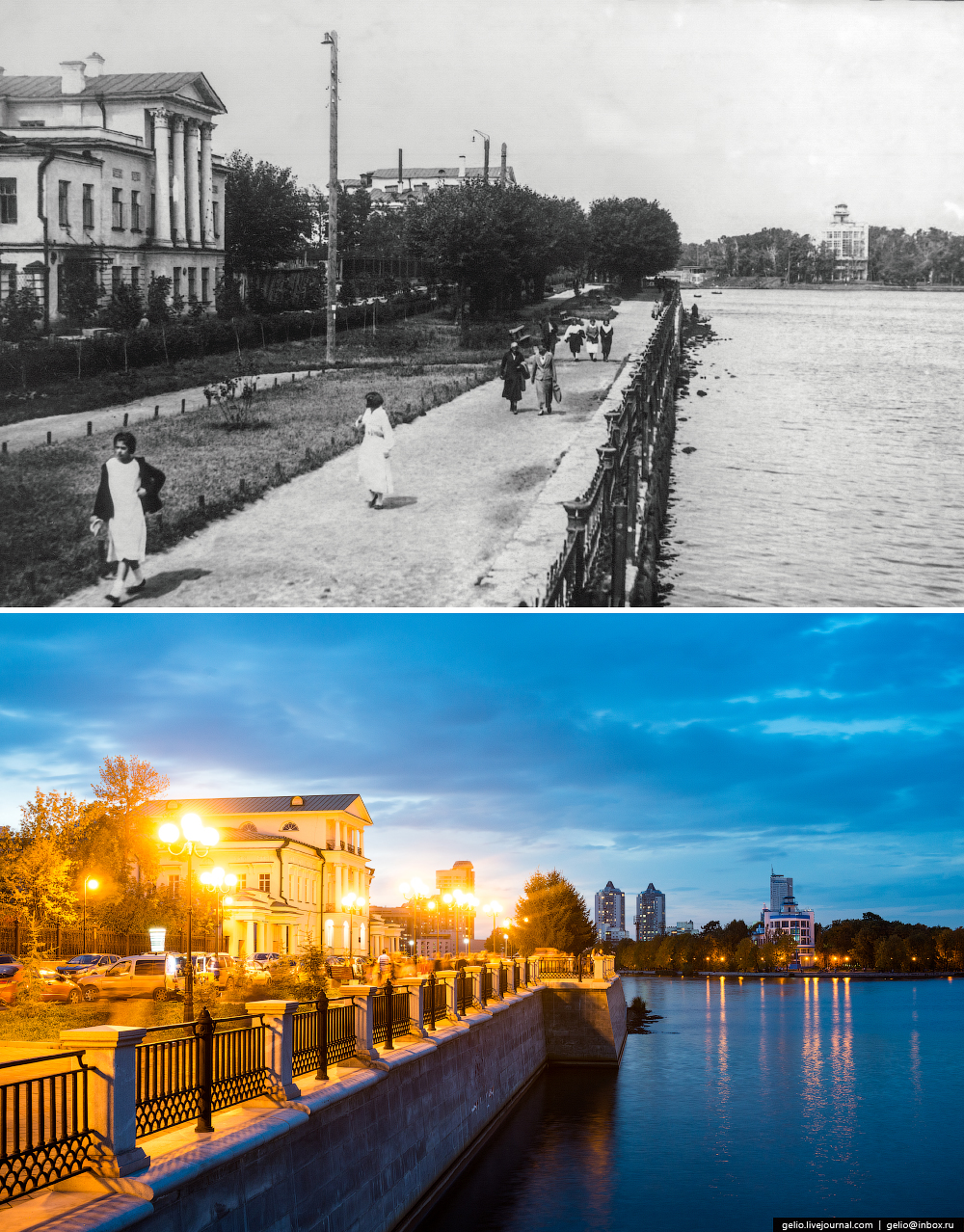 Ekaterinburg. Then and now 14