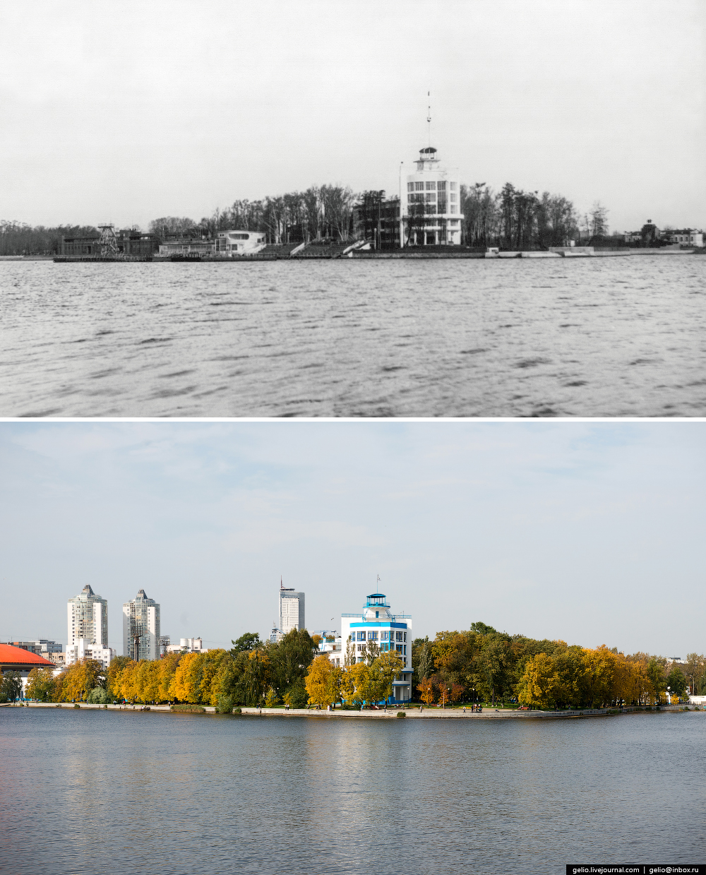 Ekaterinburg. Then and now 15