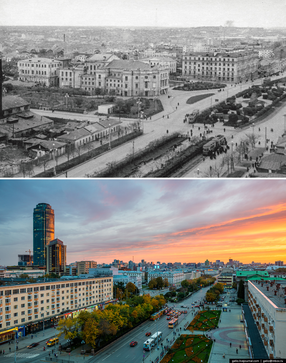 Ekaterinburg. Then and now 17