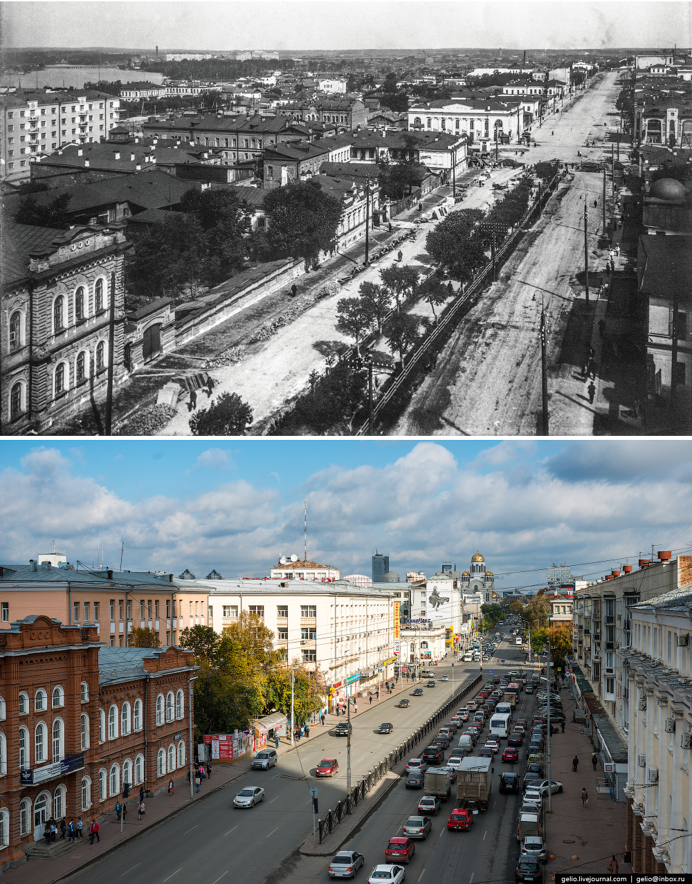 Ekaterinburg. Then and now 18
