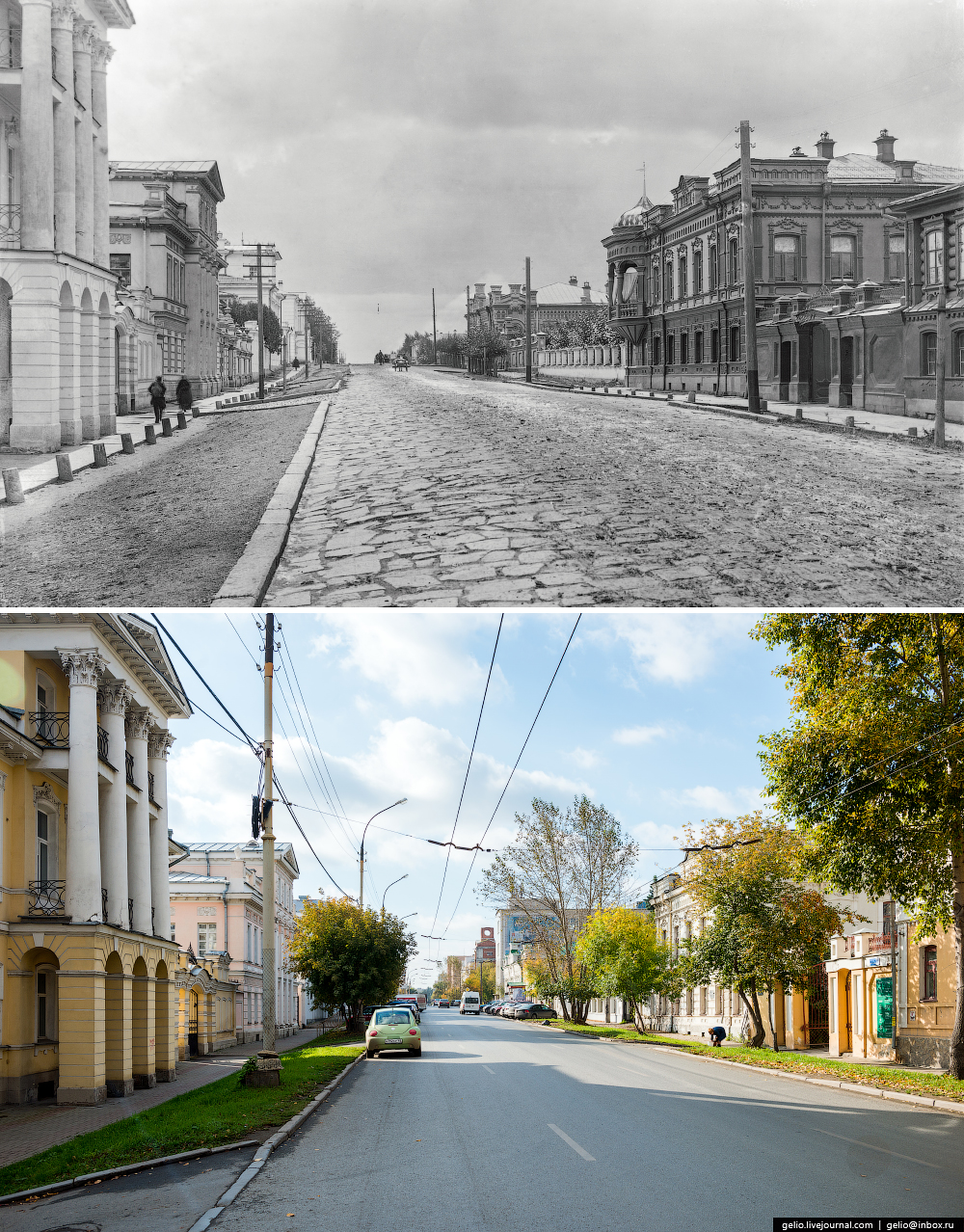 Ekaterinburg. Then and now 19